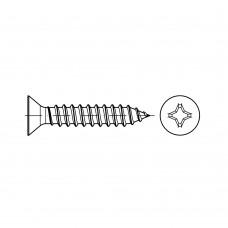 DIN 7982 Винт 4,8* 38 саморез с потайной головкой, крестообразный шлиц, сталь нержавеющая А2