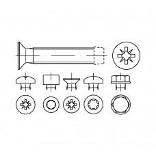 DIN 7500 Винт 5* 25 самонарезающий потайная головка крестообразный шлиц, сталь, цинк