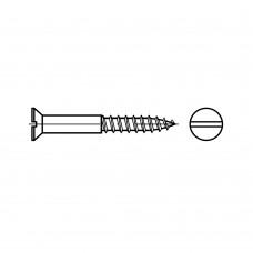 DIN 97 Шуруп 4* 20 по дереву потай шлиц, латунь, никель