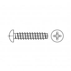ISO 7049 Саморез 2,2* 13 с полукруглой головкой крестообразный шлиц PH, сталь нержавеющая А2